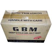 Deep Cycle Gel Battery 12V 65ah | Solar Energy for sale in Lagos State, Ojo