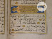 Learn How To Read Quran From Your Whatsapp..   Classes & Courses for sale in Lagos State, Alimosho