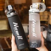 Sporty Water Bottles | Kitchen & Dining for sale in Lagos State, Lekki Phase 1