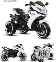 GS Toy Power Bike | Toys for sale in Lagos State, Lagos Island