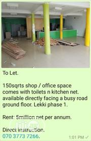 To LET 150sqrts Shop / Office Space Available Facing the Road. DIRECT | Commercial Property For Rent for sale in Lagos State, Lekki Phase 1