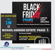 600sqm of Land at Ibeju Lekki for Sale with Gazette and Government Allocation. | Land & Plots For Sale for sale in Lagos State, Ibeju