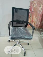Office Mesh Chair | Furniture for sale in Lagos State, Oshodi-Isolo