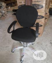 Office Secretary Chair. | Furniture for sale in Lagos State, Ikeja