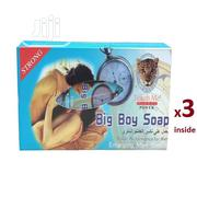 Penis Enlargement Soap(Big Boy Soap) | Sexual Wellness for sale in Lagos State, Amuwo-Odofin