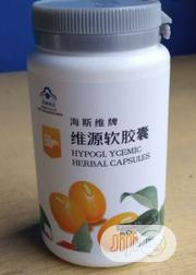 Total Cure to Hypertitis Hypoglycemic Herbal Capsule | Vitamins & Supplements for sale in Lagos State, Lagos Mainland