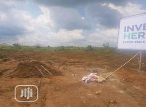 A Plot of Land in Epe, Lagos
