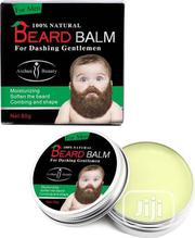 Beauty Beard Hair Growth Balm | Skin Care for sale in Lagos State, Alimosho