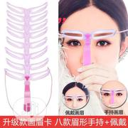 Eye Brow Shaper | Makeup for sale in Lagos State, Lagos Mainland