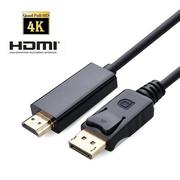 Displayport to HDMI High Definition Conversion Cable Adapter 4k*2k | Accessories & Supplies for Electronics for sale in Lagos State, Ikeja