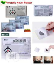 Prostatic Navel Plaster | Sexual Wellness for sale in Lagos State, Orile