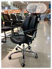 Kideny Chair | Furniture for sale in Abuja (FCT) State, Central Business District