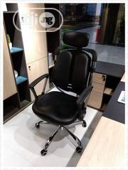 Kideny Chair | Furniture for sale in Anambra State, Onitsha South