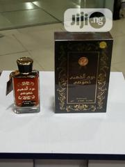 Arabian Perfume Unisex Spray 100 Ml | Fragrance for sale in Lagos State, Amuwo-Odofin