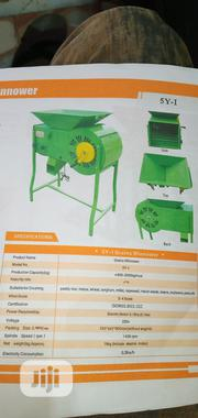 Corn Winnower | Farm Machinery & Equipment for sale in Lagos State, Ojo