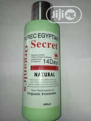 Purec Egyptian Secret Organics Lotion | Skin Care for sale in Lagos State, Ojo