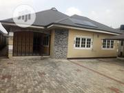 Standard 4 Bedroom Bungalow With C Of O Off Peter Odili Extension Woji | Houses & Apartments For Sale for sale in Rivers State, Port-Harcourt