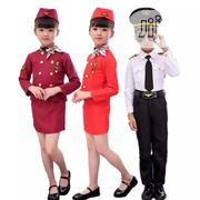 Costumes for Kids Boys and Girls Flight Attendant | Children's Clothing for sale in Lagos State, Lagos Island