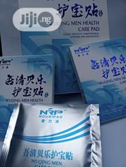 Prostate Infections Treatment Pad For Men | Vitamins & Supplements for sale in Bayelsa State, Yenagoa