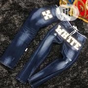 Off White Denim Jeans New | Clothing for sale in Lagos State, Ojo