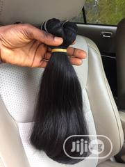 """Super Double Drawn 220 Grams 14"""" N39,000 