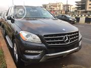 Mercedes-Benz M Class 2012 Gray | Cars for sale in Lagos State, Isolo