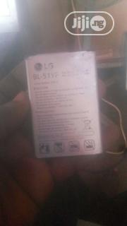 LG Battery For Sale | Accessories for Mobile Phones & Tablets for sale in Kwara State, Ilorin West