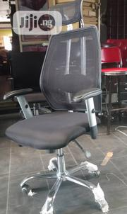 A High Quality Executive Office Chair | Furniture for sale in Lagos State, Ojodu
