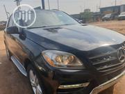 Mercedes-Benz M Class 2012 Black | Cars for sale in Lagos State, Magodo