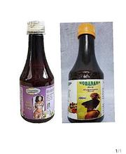 Bobaraba Syrup | Vitamins & Supplements for sale in Lagos State, Agege