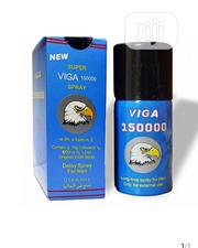Super Viga   Sexual Wellness for sale in Lagos State, Agege