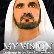 My My Vision | Books & Games for sale in Lagos State, Surulere