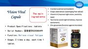 Vision Vital Capsule | Vitamins & Supplements for sale in Lagos State, Surulere