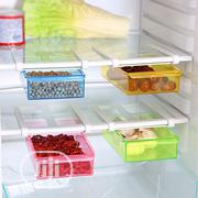 1pcs Refrigerator Storage Box | Kitchen Appliances for sale in Lagos State, Surulere