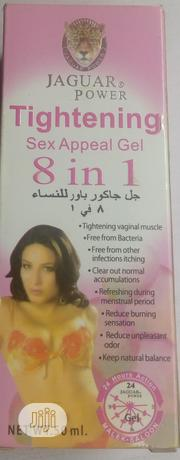 Tightening Sex Appeal Get   Sexual Wellness for sale in Lagos State, Ikeja