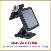 """Matsuda ST9400 With 12"""" Customer Screen   Restaurant & Catering Equipment for sale in Lagos State, Ikeja"""