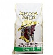 Bags Of Rice | Feeds, Supplements & Seeds for sale in Lagos State, Badagry