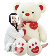 Large Cute Teddy Bear | Toys for sale in Lagos State, Surulere