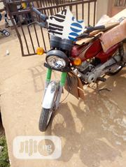 Bajaj Boxer 2017 Red | Motorcycles & Scooters for sale in Ogun State, Ifo