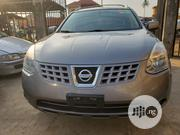 Nissan Rogue 2008 SL 4WD Brown | Cars for sale in Ogun State, Ijebu Ode