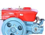 1130 Diesel Engine | Farm Machinery & Equipment for sale in Abuja (FCT) State, Gudu