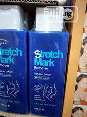 Kuu Stretch Mark Removal Cream | Skin Care for sale in Abuja (FCT) State, Lugbe District