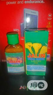 Original Jalin (Making You A Real Man) | Sexual Wellness for sale in Abuja (FCT) State, Central Business District