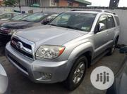 Toyota 4-Runner 2008 Limited V8 Silver | Cars for sale in Lagos State, Maryland