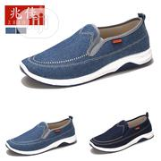 Men's Sneakers (Free Shipping) | Shoes for sale in Oyo State, Akinyele
