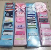 7 In 1 Carter's Baby Socks Gift Set | Children's Clothing for sale in Lagos State, Agege