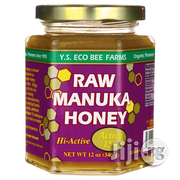 Raw Manuka Honey Hi-active 15 | Meals & Drinks for sale in Lagos State, Ojodu