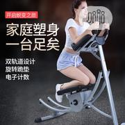 Ab Coaster Exercise Machine Ab Roller Coaster   Sports Equipment for sale in Lagos State, Surulere