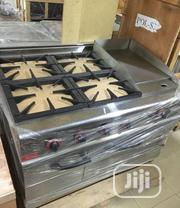 4 Burner Gas Stove Cooker With Oven | Restaurant & Catering Equipment for sale in Lagos State, Ojo