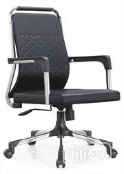 Office Sweving Chair With Quality Leather | Furniture for sale in Lagos State, Ojo